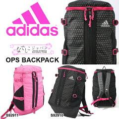 リュック アディダス なでしこジャパン着用 adidas レディース OPS バックパック 24L ピンク ブラック...