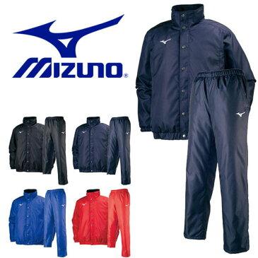 送料無料 ウインドブレーカー 上下セット ミズノ MIZUNO メンズ レディース 中綿ウォーマーシャツ パンツ 上下組 ナイロン スポーツウェア トレーニング ウェア 32JE7551 32JF7551