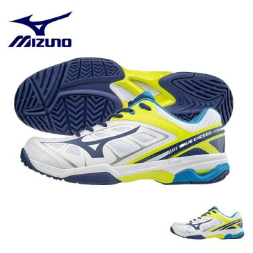 送料無料 テニスシューズ ミズノ MIZUNO メンズ レディース ウエーブエクシード AC WAVE EXCEED オールコート用 テニス シューズ 靴 クラブ 部活 試合 練習