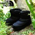 送料無料軽量ヌプシショートブーツザ・ノースフェイスTHENORTHFACENuptseBootieWPVIShortヌプシブーティーウォータープルーフ6ショートメンズレディーススノトレビブラムソールアウトドアスノーシューズ靴nf51874撥水