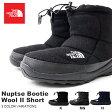 送料無料 ザ・ノースフェイス THE NORTH FACE Nuptse Bootie Wool II Short ヌプシ ブーティー ウール II ショートブーツ メンズ レディースブーツ アウトドア スノー シューズ 靴 NF51592 ザ ノースフェイス ウール素材 10%off