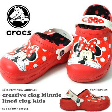20.0cmのみ! サンダル クロックス crocs クリエイティブ クロッグ ミニー ラインド クロッグ キッズ ジュニア 子供 ミニーマウス ファー ボア もこもこ 203533