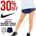 ショートパンツ ナイキ NIKE レディース ドライフィット モダン テンポ アンラインド ショート パンツ 短パン ショーツ ランニング ジョギング マラソン フィットネス トレーニング スポーツウェア 30%OFF