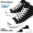 送料無料 スニーカー コンバース CONVERSE JACK PURCELL MID ジャックパーセル ミッド メンズ レディース キャンバス シューズ 靴 ミッドカット 定番カラー ブラック モノクロ ホワイト 1C832 1C833 1C834