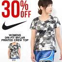 紫外線防止 UVカット 半袖 Tシャツ ナイキ NIKE レディース DRI-FIT マイラー プリンテッド クルー トップ ランニングシャツ トレーニングシャツ スポーツウェア ランニング ジョギング 30%off