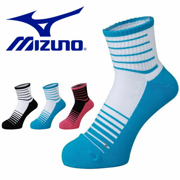 0b1e4765eae95b スポーツソックス ミズノ MIZUNO メンズ レディース ソックス ショート丈 靴下 ショートソックス テニス バドミントン ソフトテニス