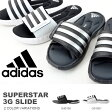 スポーツサンダル アディダス adidas スーパースター3Gスライド メンズ レディース シャワーサンダル サンダル スポーツ プール 海水浴 ジム G40165 G61951