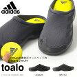 スポーツサンダル 送料無料 超快適クロッグ アディダス adidas トアロ メンズ レディース スリッポン サンダル スニーカー シューズ 靴 AQ4926 BB1352