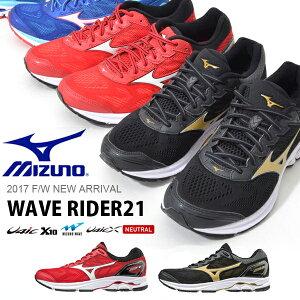 得割30 送料無料 ランニングシューズ ミズノ MIZUNO ウエーブライダー 21 WAVE RIDER メンズ 初心者 マラソン ランニング ジョギング シューズ 靴 ランシュー 運動靴 J1GC1803