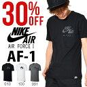 半袖 Tシャツ ナイキ NIKE メンズ AF1 HO1 TEE シャツ エアフォース1 AIR FORCE1 ロゴ トレーニング スポーツウェア 2017冬新作 20%OFF