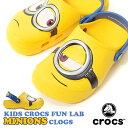 送料無料 サンダル クロックス crocs ファン ラブ ミニオンズ クロッグ キッズ 子供 ジュニア クロッグサンダル シューズ 靴 204113 日本正規品