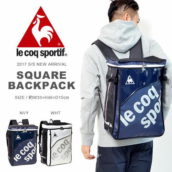 送料無料 エナメルバックパック ルコック le coq sportif スクエアバックパック …