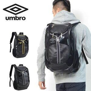 d97ccc363752 アンブロ(umbro) ラバスポバックパック|スポーツバッグ 通販・価格比較 ...