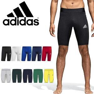 スポーツタイツ アディダス adidas ALPHASKIN TEAM ショートタイツ メンズ アルファスキン レギンス スパッツ アンダーウェア インナー コンプレッション スポーツウェア トレーニング ウェア