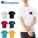 半袖TシャツチャンピオンChampionメンズT-SHIRTワンポイントロゴ2017春夏新作C3-F362