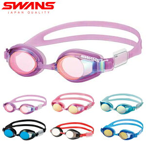 37c8d4e42a8 キッズ スイムゴーグル SWANS スワンズ ジュニア用 スイミングゴーグル ミラーレンズ 水中メガネ 6才から. ¥1,780. スイミングゴーグル  水泳 ...