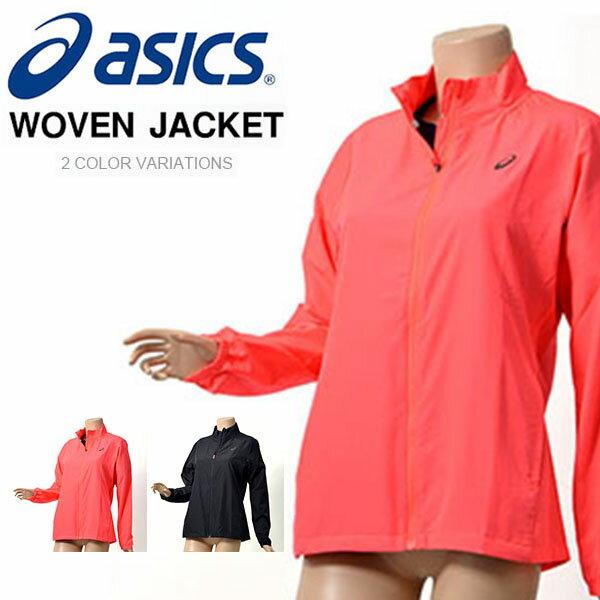 ウインドブレーカー アシックス asics W'S WOVEN JACKET レディース ナイロン ウィンドジャケット ランニング ジョギング マラソン トレーニング ウェア 2017春夏新作 25%off