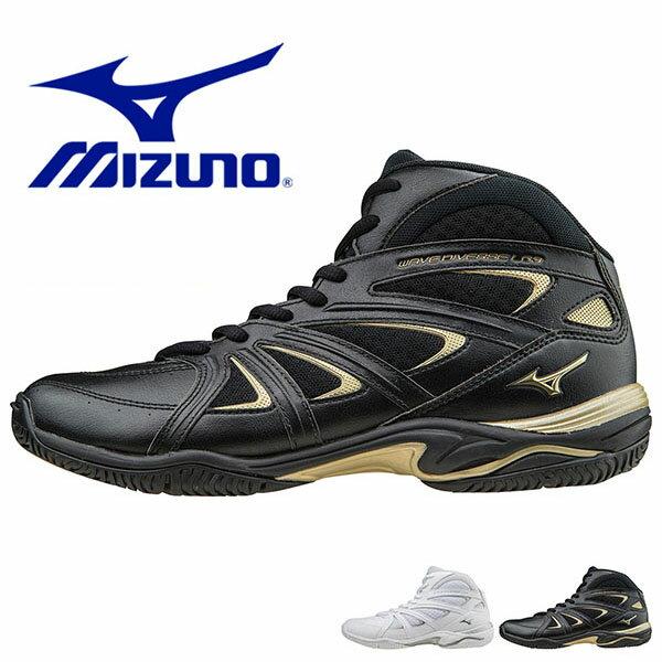 送料無料 フィットネスシューズ ミズノ MIZUNO メンズ レディース ウエーブダイバースLG3 エアロビクス ダンス エクササイズ ジム フィットネス シューズ 靴 【得割20】