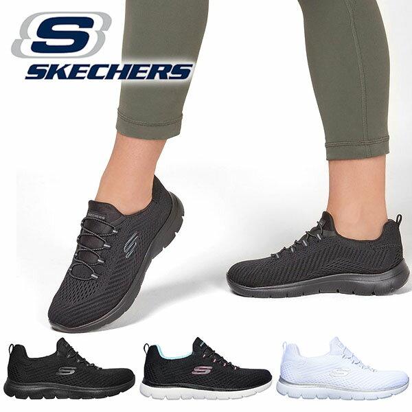 レディース靴, スニーカー 100 SKECHERS SUMMITS FAST ATTRACTION 149036 2020