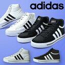 送料無料 アディダス スニーカー adidas メンズ RETRO VULC TRAINER MID M メンズ ミッドカット シューズ 靴 3本ライン ホワイト ブラック 白 黒 2021春新作 24%OFF H02211 H02212