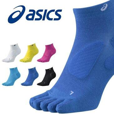 ランニングソックス アシックス asics プロパッド 5本指 カラーソックス メンズ レディース ショート丈 靴下 ソックス ランニング ジョギング マラソン