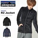 送料無料 ハイテク フリース ジャケット Patagonia パタゴニア Mens R2 Jacket メンズ R2ジャケット 日本正規品 2017秋冬新作 アウトドア 保温性 中間着【Begin掲載アイテム】