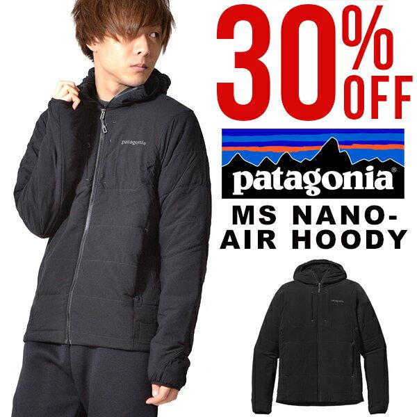 30%off 送料無料 高品質 ナイロン ジャケット パタゴニア Patagonia MS NANO-AIR HOODY メンズ ナノエア フーディ ジャケット 長袖 日本正規品 保温性