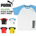 キッズ 半袖 Tシャツ プーマ PUMA ACTIVE SS PUMAロゴ Tシャツ ジュニア 子供 男の子 女の子 ロゴ プリント 子供服 2019春新作 得割10 843879