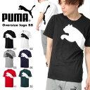 半袖 Tシャツ プーマ PUMA メンズ オーバーサイズロゴ SS Tシャツ ビッグロゴ ロゴTシャツ スポーツウェア 2019春新作 得割10 854079