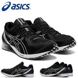 得割30 送料無料 ランニングシューズ アシックス メンズ asics TARTHEREDGE 2 ターサーエッジ ランニング ジョギング マラソン 靴 シューズ ランシュー 1011A854