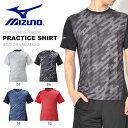 半袖 Tシャツ ミズノ MIZUNO プラクティスシャツ メンズ サッカー フットボール フットサル プラシャツ トレーニング ウェア スポーツウェア 部活 クラブ 練習 得割30の商品画像