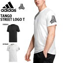 半袖 Tシャツ アディダス adidas メンズ TANGO STREET LOGO T スポーツウェア サッカー フットボール トレーニング ウェア ロゴ 2019秋新作 得割20 FWT35