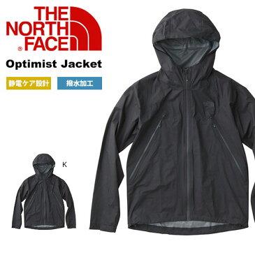 送料無料 軽量防水 ナイロン ジャケット THE NORTH FACE ザ・ノースフェイス メンズ Optimist Jacket オプティミストジャケット アウトドア シェル クライミング マウンテンパーカー