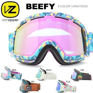 50%off 半額 送料無料 スノーゴーグル VONZIPPER ボンジッパー メンズ レディース BEEFY ビーフィー 日本正規品 平面レンズ スノーボード スノボ スキー スノー ゴーグル
