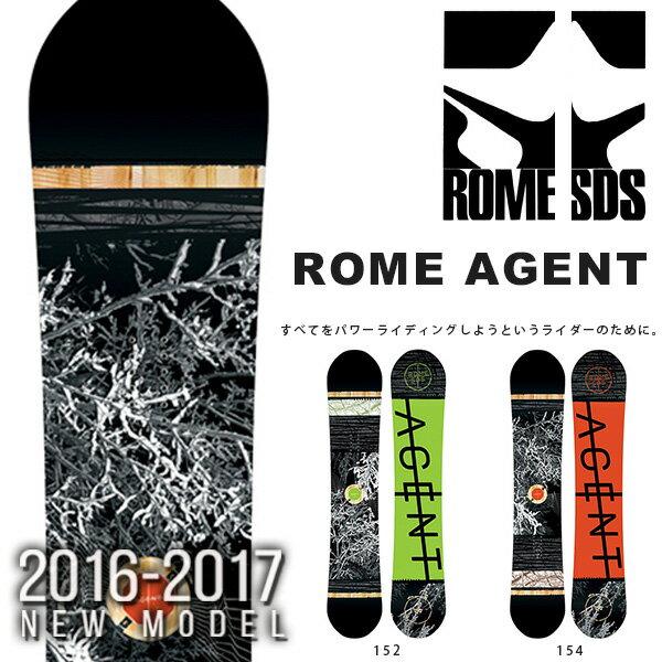 https://item.rakuten.co.jp/elephant-shoe/rome-agent/