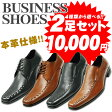 送料無料☆ 2足でセット 本革 レザー ビジネス シューズ 紳士 メンズ 紐 ヴァンプ ロングノーズ BUSINESS SHOES