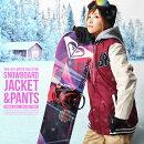 送料無料スノーボードウェア上下セットレディーススタジャンジャケットスノーウエアスノーボードウェアスノボウエアSNOWBOARD16-172016-2017冬新作