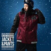 送料無料スノーボードウェア上下セットメンズスタジャンジャケットパンツスノーウエアスノーボードウェアスノボウエアSNOWBOARD