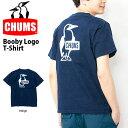 送料無料 半袖Tシャツ CHUMS チャムス メンズ Booby Logo T-Shirt Indigo インディゴ Tシャツ ロゴTシャツ プリントTシャツ トップス アウトドア 2019春夏新作