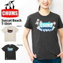 半袖Tシャツ CHUMS チャムス メンズ Sunset Beach T-Shirt ロゴTシャツ サンセットビーチTシャツ プリントTシャツ トップス アウトドア 2019春夏新作 30%off