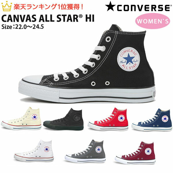 レディース靴, スニーカー 12 CONVERSE HI CANVAS ALL STAR HI