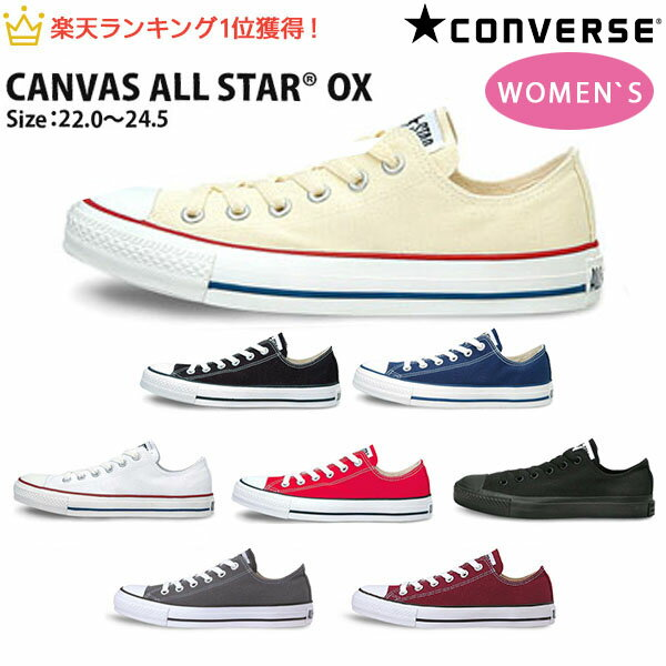 レディース靴, スニーカー 12 CONVERSE CANVAS ALL STAR OX