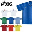 現品のみ 得割30 半袖 ゲームシャツ アシックス asics キッズ ジュニア 子供 サッカー ユニフォーム ストライプ Tシャツ スポーツウェア サッカーシャツ フットサル XS1128