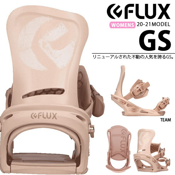 https://item.rakuten.co.jp/elephant-sports/gs-flux/