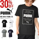 30%OFF 半袖 Tシャツ プーマ PUMA メンズ MS BOX PUMA SS Tシャツ スポーツウェア トレーニング ランニング ジョギング フィットネス ジム 2019春新作 854076【あす楽対応】