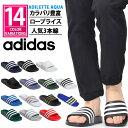 スポーツサンダル アディダス adidas メンズ レディー...