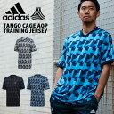 得割30 半袖 Tシャツ アディダス adidas メンズ TANGO CAGE AOP トレーニングジャージー スポーツウェア サッカー フットボール トレーニング ウェア プラクティスシャツ プラシャツ 2019春新作 FRW09
