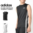 ノースリーブ アディダス adidas M CORE スリーブレス3ストライプスTシャツ メンズ スポーツウェア ランニング ジョギング トレーニング ジム ウェア 3本ライン 2019春新作 27%OFF FSF39