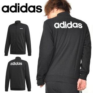 32%off 送料無料 アディダス adidas M CORE リニアスウェットトラックトップ 裏毛 メンズ ジャージ ジャケット トラックジャケット スポーツウェア トレーニング ウェア FSG49