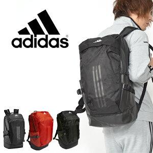 送料無料 リュックサック アディダス adidas EPS 2.0 バックパック 30L リュック スポーツバッグ 30リットル バッグ かばん 学校 通学 通勤 部活 クラブ 遠征 2019秋新色 25%OFF FST58